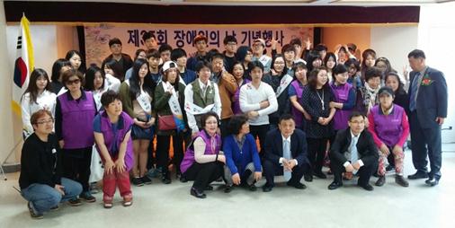 제 35회 장애인의 날 기념행사 단체사진