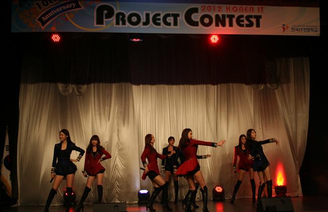 20121116한국IT프로젝트경진대회2.jpg