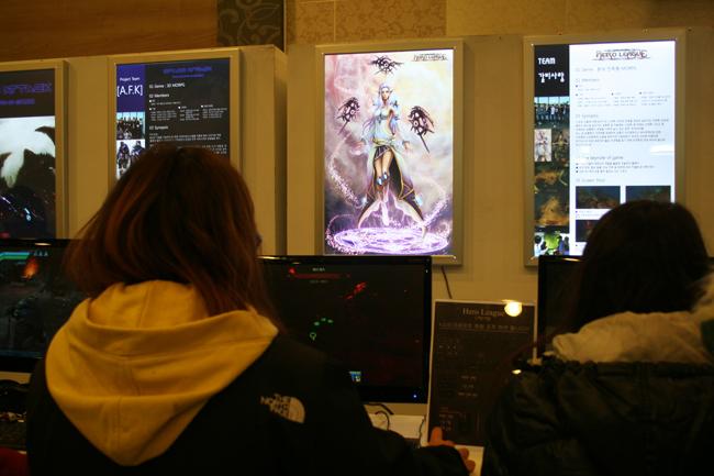 20121116한국IT프로젝트경진대회5.jpg
